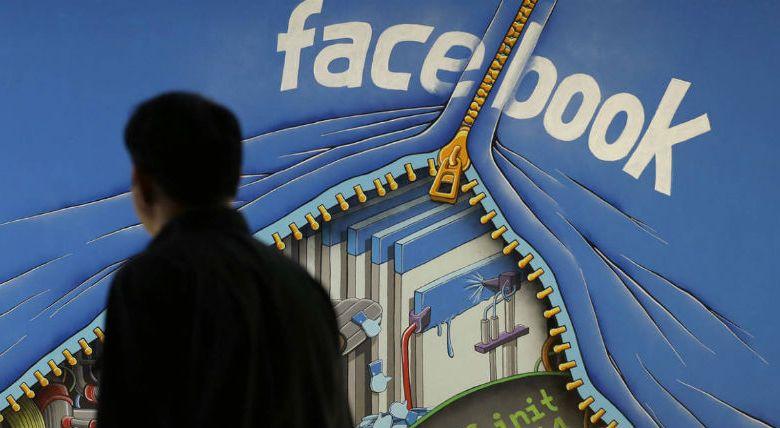 Photo of Cum detectezi știrile false pe Facebook