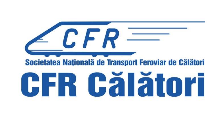 Photo of Site-ul de bilete CFR Călători arată foarte bine