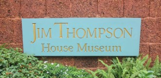 entrance plaque at Jim Thompson museum