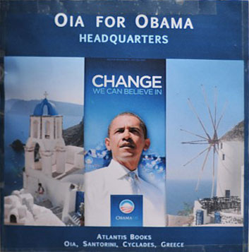 Obama in Greece!