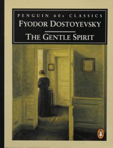 gentle-spirit