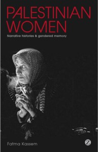 Palestinian Women by Fatma Kassem