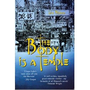 The Body is a Temple by Luke Bitmead