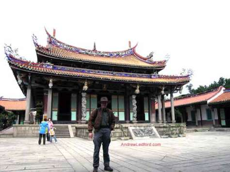 I am interested in comparative religion made popular by Joseph Campbell. Here I am learning more about the philosophy of Confucianism at the Confucian temple in Taiwan