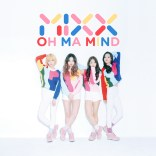 #99 MIXX - ON MA MIND. Genre: pop / R&B. Album: On Ma Mind - Single. Link: https://www.youtube.com/watch?v=piq4u-3o0SI