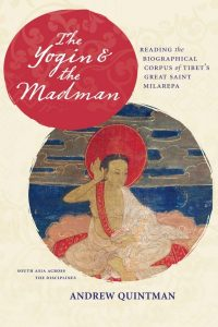 Book Cover: The Yogin and the Madman