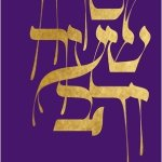 Click the image to buy Siddur Sha'ar Zahav