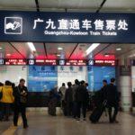 Kaunter Tiket Guangzhou - Hong Kong