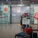 Pintu Masuk Ke Guangzhou East Railway Station Immigration Counter