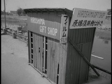 Hiroshima00012