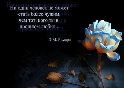 Забудь прошлое