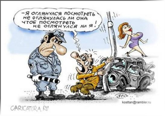 Философ за рулём