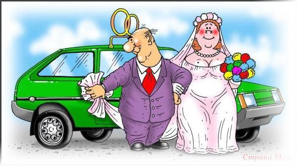 Внимательный муж Attentive husband