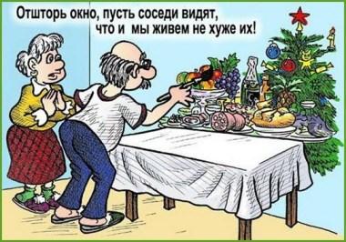Праздничный стол-картина маслом