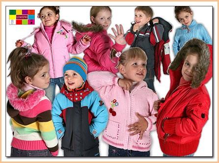 Детвора в ярких курточках