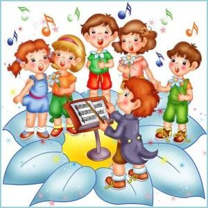 На картинке дети поют