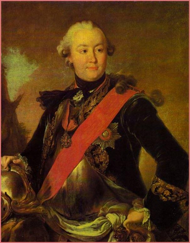 Портрет Орлова