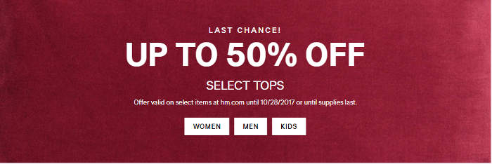 H&M discount example
