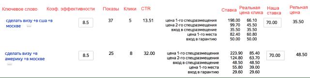 KARTINKA_1