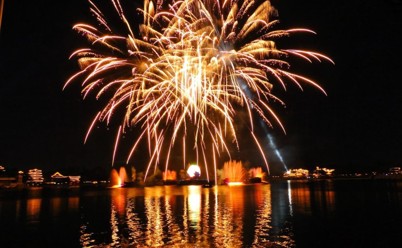 Photo post: IllumiNations