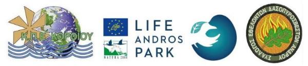 LifeAndrosPark_logo