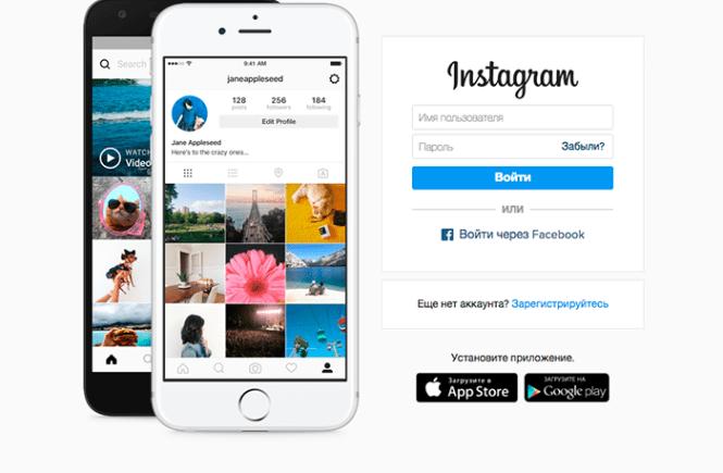 Нужен ли мастеру маникюра бизнес-аккаунт в Instagram?