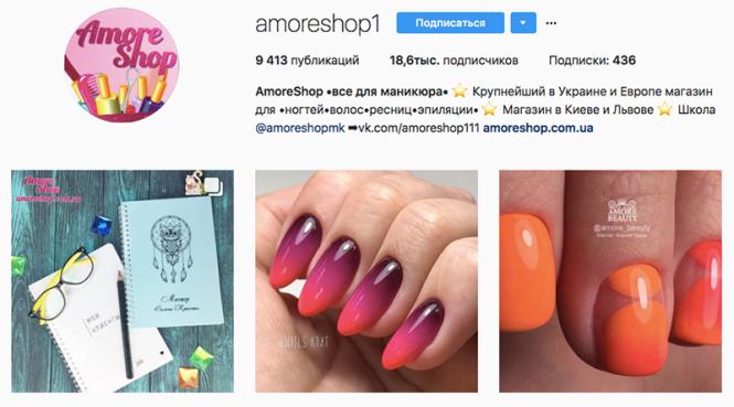 Сeny v instagram pisat ili ne pisat 10
