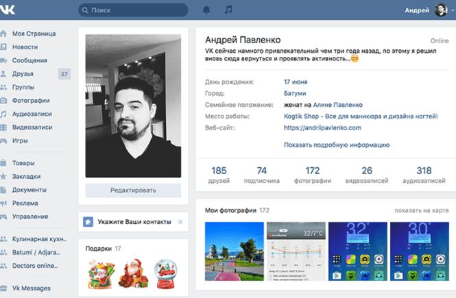 Aktivnost vkontakte rastet ili snizhaetsya title