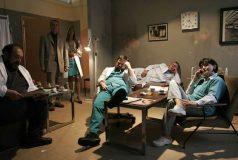 Hitna pomoc (2009) domaći film gledaj online