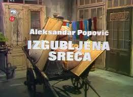 Izgubljena sreca (1976) domaći film gledaj online