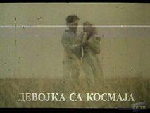 Devojka sa Kosmaja (1972) domaći film gledaj online