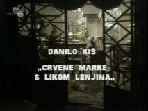 Crvene marke sa likom Lenjina (1984) domaći film gledaj online
