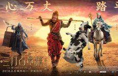 The Monkey King 2 (2016) online besplatno sa prevodom u HDu!