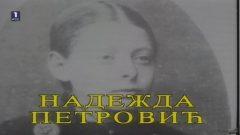 Nadezda Petrovic (1993) domaći film gledaj online