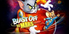 Tom i Jerry lete na Mars (2005) sinhronizovani crtani online