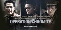Operation Chromite (2016) - In-cheon sang-ryuk jak-jeon (2016) - Online sa prevodom