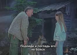 Ptice koje ne polete (1997) domaći film gledaj online
