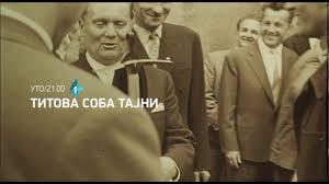 """Dokumentarni film """"Titova soba tajni - Josip Broz Tito: Sazrevanje"""""""