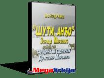 Šuti, Anđo (2005) domaći film gledaj online