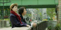 Tokyo Fiancée (2014) online besplatno sa prevodom u HDu!