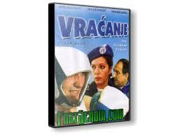 Flashback (1997) - Vracanje (1997) - Domaći film gledaj online