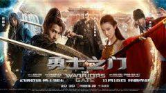 Warrior's Gate (2016) online sa prevodom