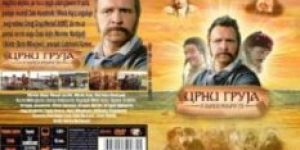 Crni Gruja i kamen mudrosti (2007) domaći film gledaj online