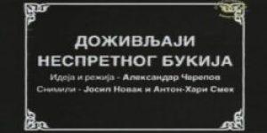 Dozivljaji nespretnog Bukija (1932) domaći film gledaj online