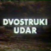 Dvostruki udar (1985) domaći film gledaj online