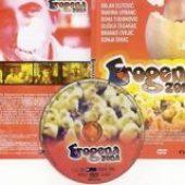 Erogena zona (1981) domaći film gledaj online