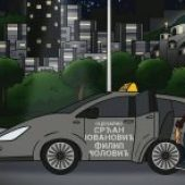 Glavom Kroz Zid - Online epizode
