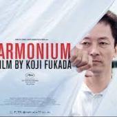Harmonium (2016) - Fuchi ni tatsu (2016) - Online sa prevodom