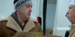 """Osamdesetprva epizoda serije """"Kuhinja"""""""