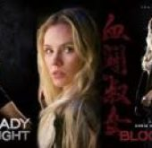 Lady Bloodfight (2016) online sa prevodom